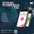 BigCityBeats – WORLD CLUB DOME – Android-Apps auf Google Play